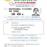 2019.6.4 第989回 経営者モーニングセミナー開催