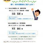2019.7.16 第995回 経営者モーニングセミナー開催
