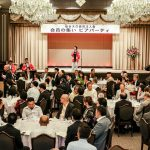 2019.7.18 今年初の会員の集い開催【inビアパーティー・盛大に開催いたしました】