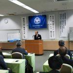 第1008回 経営者モーニングセミナー開催