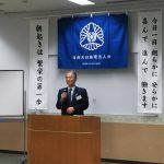 第1012回 経営者モーニングセミナー開催