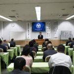 第1015回 経営者モーニングセミナー開催