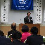 第1017回 経営者モーニングセミナー開催