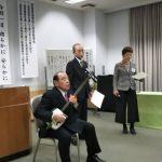 【一年を締めくくる】 第1019回 経営者モーニングセミナー開催
