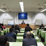 第1020回 経営者モーニングセミナー開催