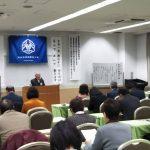 第1021回 経営者モーニングセミナー開催