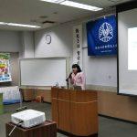 第1023回 経営者モーニングセミナー開催