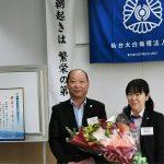 第1029回 経営者モーニングセミナー開催